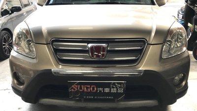 SUGO汽車精品 本田HONDA CRV 2/2.5代 專用前後紅H標