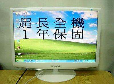 保固1年【小劉二手家電】SAMSUNG 22吋電腦液晶螢幕,2233GW型,20000:1,舊壞機也可修理/回收!