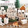 品風小舖💗小森林動物木質系列印章▶21款【...