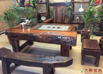 【大熊傢俱】老船木 茶几 茶桌 泡茶桌 實木桌 茶台 原木桌 餐桌 主人椅 扶手椅 長凳 凳子 船木家具 休閒組椅