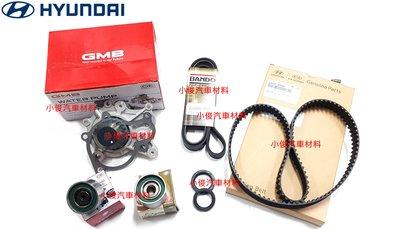 小俊汽車材料 現代 TUCSON 2.0 柴油 2006年-2011年 時規皮帶 保養組