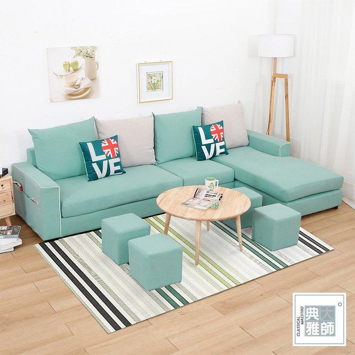 【多瓦娜】典雅大師 百麗兒L型沙發含凳- 三色可選-881