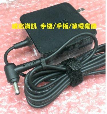 華碩 UX32V UX42VS UX50 UX52VS PA-1650-93 19V 3.42A 65W 變壓器 方型