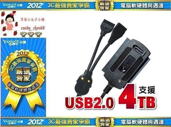 【35年連鎖老店】伽利略UTSIO-01光速線旗艦版有發票/可全家/SATA&IDE TO USB2.0/送收納盒