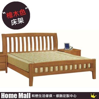 HOME MALL~南洋雙人5尺實木床架 $13600~(雙北市免運費)6E