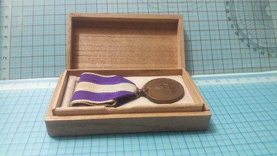 5937日本大正9年國勢調查記念銅章(原盒)