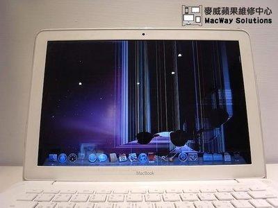 [台中 麥威蘋果] MacBook 13吋 螢幕液晶破裂 螢幕轉軸斷裂 彩球轉不停當機 維修