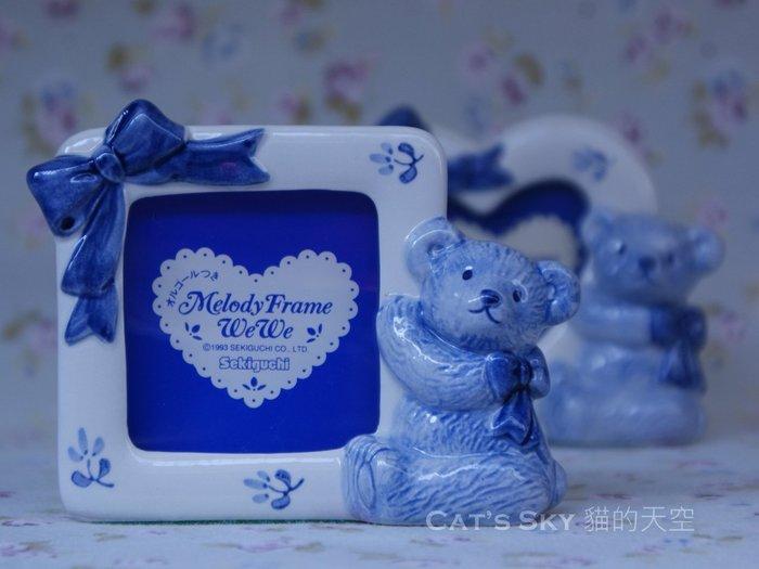 《Cat Sky》日本進口Melody WeWe愛的禮物.方型小熊陶瓷相框音樂鈴.傳情/交換禮物