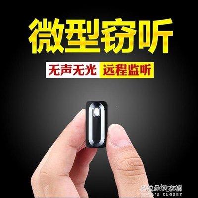 ZIHOPE 錄音筆微型迷你專業高清遠距降噪超小取證聽音器防隱形超長機ZI812