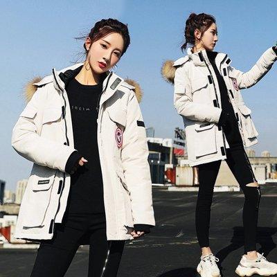 反季促銷 Canada Goose 加拿大鵝同款 休閒外套 羽絨外套 連帽外套 女生外套 男生外套 情侶外套 學生外套      麗人服飾zxcyjk6788
