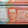(((趣味大叔)))菲律賓20披索同軌同號777777大趣味鈔稀有釋出!!