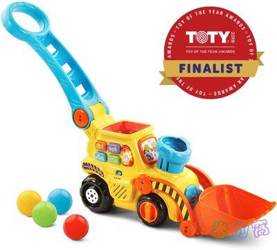@米米的窩@專業玩具租賃 英國 VTECH 趣味投球挖土機  [出租]