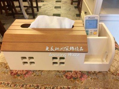 更美歐洲傢飾精品 Amazing House鄉村日式雙色茅屋造型面紙盒置物房屋造型衛生紙濕紙巾遙控器手機