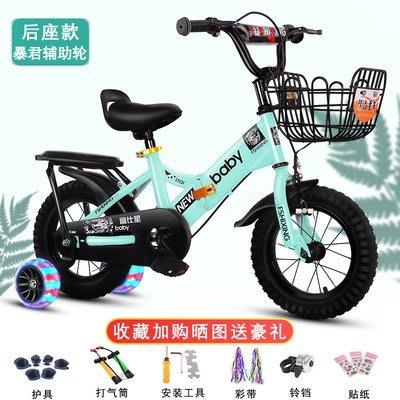 [可折疊]全新? ??熱賣款富仕星豪華兒童自行車12 14吋 16吋18吋附水壼大禮包輔助輪悍馬輪前藍鈴當水壼折疊自行車