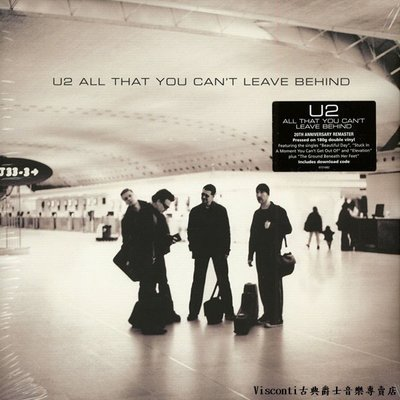 ©【Island預購】U2:All That You Can't Leave Behind(20周年紀念二張黑膠唱片)