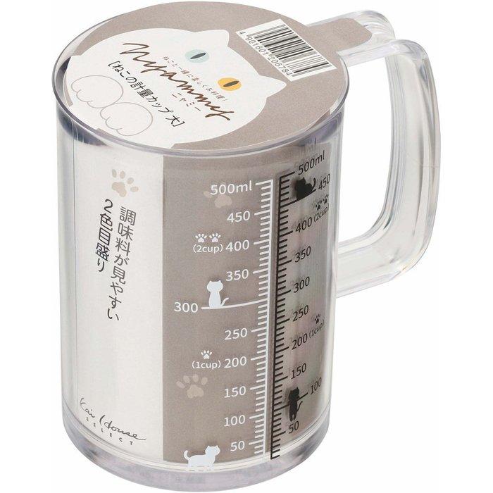 【東京速購】日本製 貝印 KAI Nyammy 貓咪量杯 500ml - 現貨