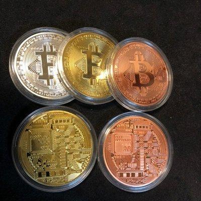 比特幣金 銀 銅 三色 一枚17元 買十送一 送的顏色可自選