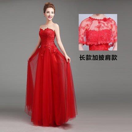 【曼妮婚紗禮服】3件免郵~結婚敬酒婚宴抹胸長禮服+披肩 AE062
