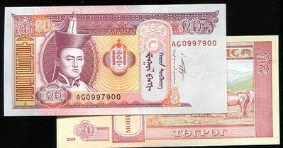 Mongolia(蒙古紙幣),P-NEW,20-TUG.,2009,品相UNC