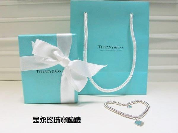 金永珍珠寶鐘錶* Tiffany&Co Tiffany 經典刻字迷你粉紅色砝瑯手鍊 超限量款 情人節 生日禮物*