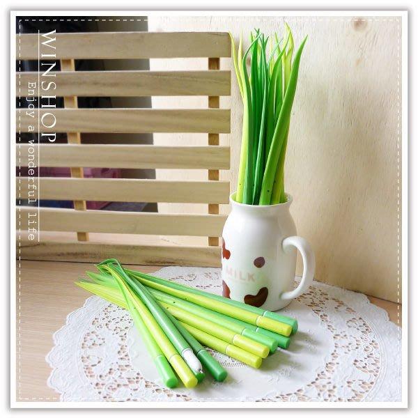 【贈品禮品】B2081 青蔥小草造型筆/三星蔥蒜苗盆栽小草筆/綠葉/中性筆/造型原子筆廣告筆/Zakka