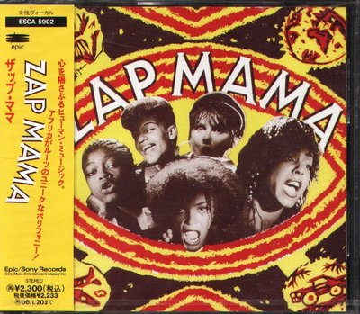 K - Zap Mama - Zap Mama - 日版 - NEW