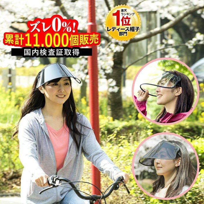 《FOS》日本 熱銷第一 防曬 面罩 99% 抗UV 防紫外線 登山 騎車 透氣 涼爽 夏天 日式 2019新款