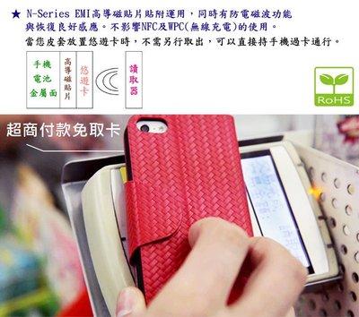 【悠遊卡置皮套恢復感應 / 悠遊卡 RFID 改造】EMI 高導磁貼片 恢復感應 N