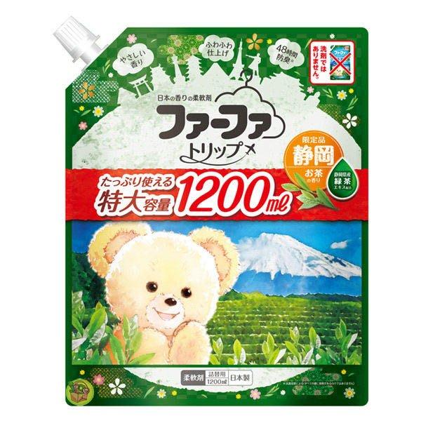 【JPGO日本購】日本製 FaFa TRIP 熊寶貝濃縮柔軟精 特大補充包 日本之旅限定版~靜岡 1200ml#556