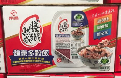 🚚宅配免運🚚 Costco好市多 南僑膳纖熟飯多穀飯 200g x10入  cooked rice