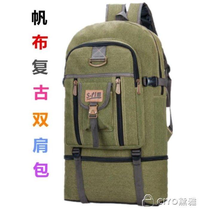 登山背包超大容量旅行背包男女戶外登山休閒行李包英倫牛仔帆布雙肩包