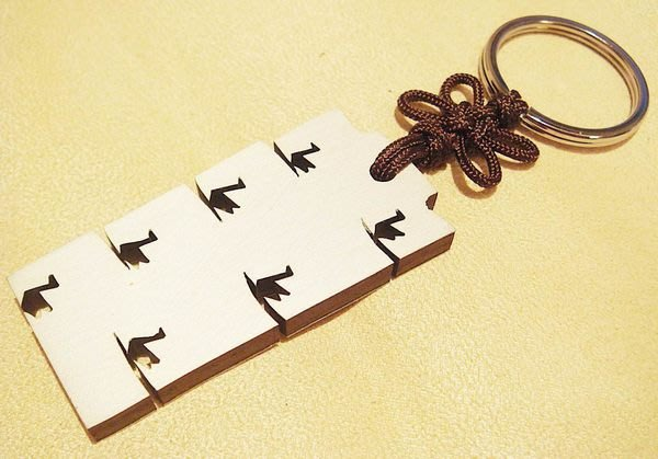 全新韓國帶回,SuDesign質感頗佳木質鑰匙圈吊飾,低價起標無底價!本商品免運費!