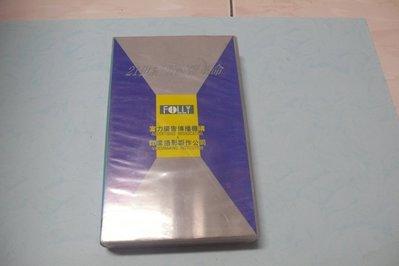 紫色小館-69--------21世紀視覺革命.小叮噹.Richard Scarrys