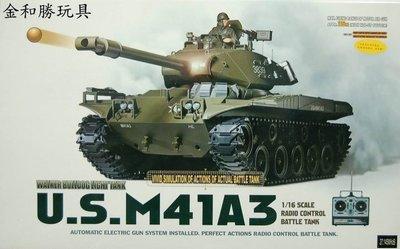 JHS((金和勝玩具))1:16 U.S.M41A3 美國華克猛犬 聲光冒煙版 遙控戰車 4112