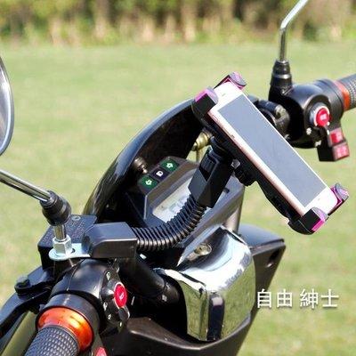 電動車踏板車摩托車後視鏡手機支架導航儀支架通用型