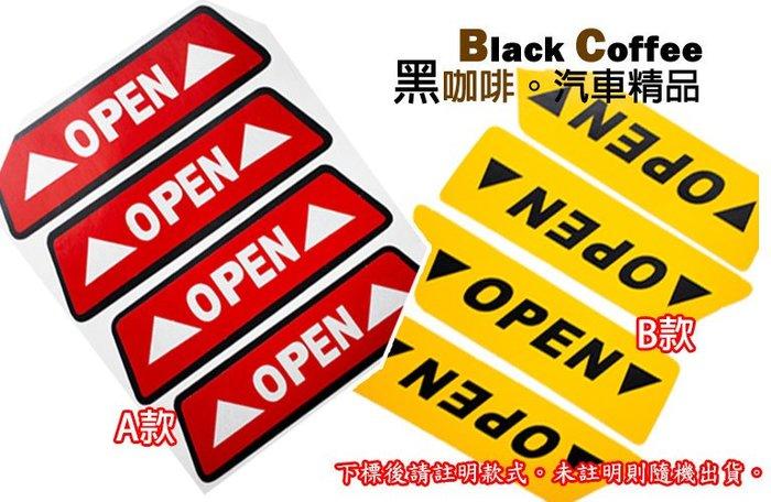 黑咖啡。TOYOTA TRD 豐田 車門 。貼紙。反光。防撞 ALTIS WISH YARIS CAMRY 86 VIO