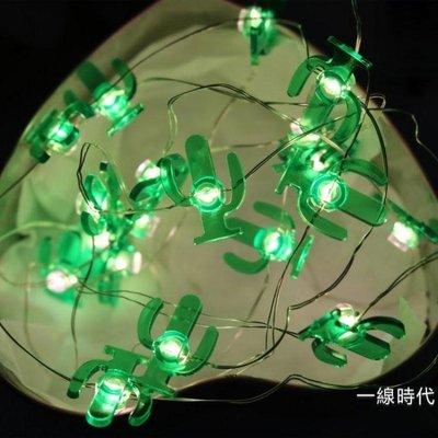 INS火烈鳥星星銅線燈仙人掌閃電造型燈少女心網紅房間串燈擺拍燈WY