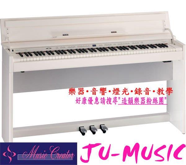 造韻樂器音響- JU-MUSIC - 2014 全新 ROLAND DP90SE DP-90 SE 白色鋼琴烤漆 數位鋼琴 電鋼琴