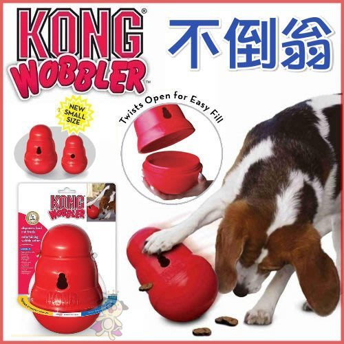 美國KONG《滾食不倒翁玩具PW2》互動狗狗玩具,可放置零食-(S號)