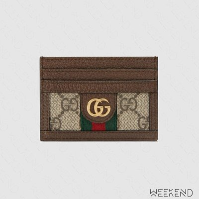 【WEEKEND】 GUCCI Ophidia GG Card Case 卡夾 18新款 523159