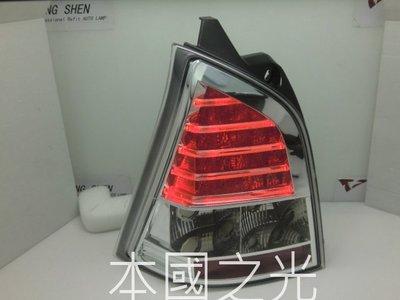 oo本國之光oo 全新 日產 NISSAN 07 08 09 10 11 LIVINA LED 晶鑽光柱五條尾燈