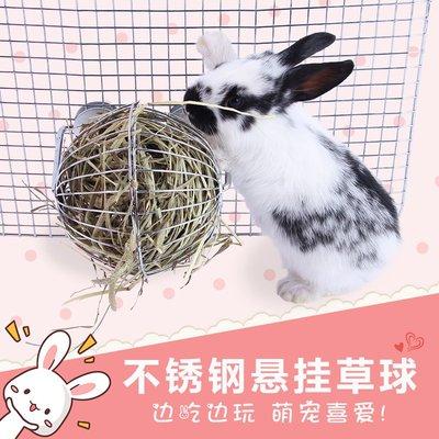 興興文兔子草架球豚鼠龍貓 荷蘭豬 通用不銹鋼草球架 可固定【規格不同售價不一樣 咨詢客服 謝謝】