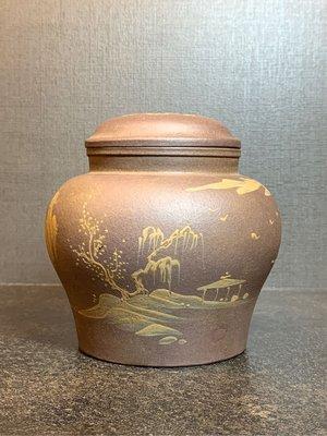 【緣古】老件 紫砂 王南林款 泥繪山水茶葉罐