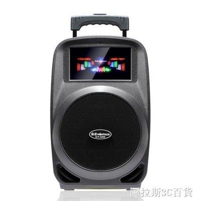 ZIHOPE 廣場舞音響大功率便攜式拉桿音箱重低音炮戶外播放器移動ZI812