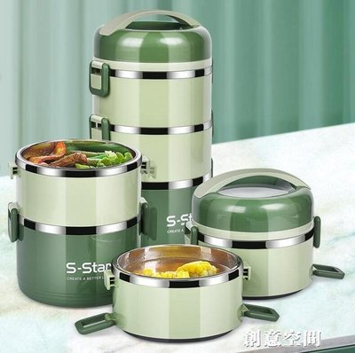 星空之下 保溫飯盒 不銹鋼多層保溫飯盒分隔型上班族便當餐盒攜學生日式桶可愛1人