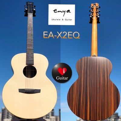 Enya EA-X2.EQ 41吋AJ桶型3A英格曼雲杉單板面單民謠吉他iGuitar強力推薦