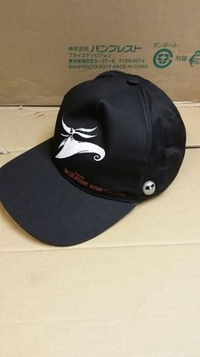The Nightmare Before Christmas Tim Burton Zero Cap One Size Fits All