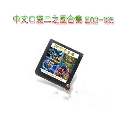 MOMO NEW3DSLL NDS游戲中文口袋妖怪黑白2/二之國/瑪麗/心跳回憶合 遊戲卡帶