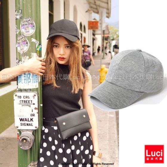 帽子 老帽 棒球帽  素面  無印風 棒球帽 日雜款    LUCI日本代購 [lp086q]