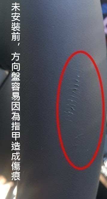 SUBARU速霸陸 森林人【碳纖紋方向盤皮套】四代森 五代森 透氣好握 頂級真皮套 防滑握套 轉向盤保護套 皮質通用握套